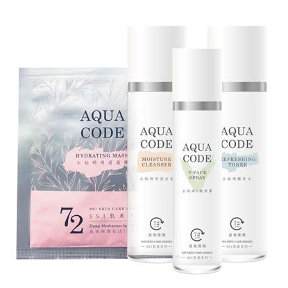 Picture of AQUA CODE SKIN CARE SERIES