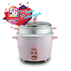 Picture of MORGAN RICE COOKER WITH STEAMER, 1.8L Pink Colour, MRC-TC18_56