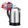 Picture of MIDEA  1.7L STAINLESS STEEL JUG KETTLE, MK-17SS_56